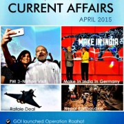 Current-Affairs-April-2015-eBook