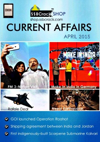 Current-Affairs-April-2015-eBook