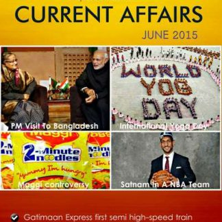Current Affairs June 2015 eBook
