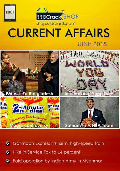 Current Affairs June 2015 eBook