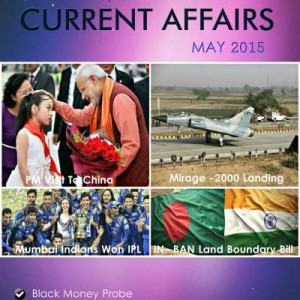 Current Affairs May 2015 eBook