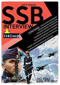 ssb interview book cover
