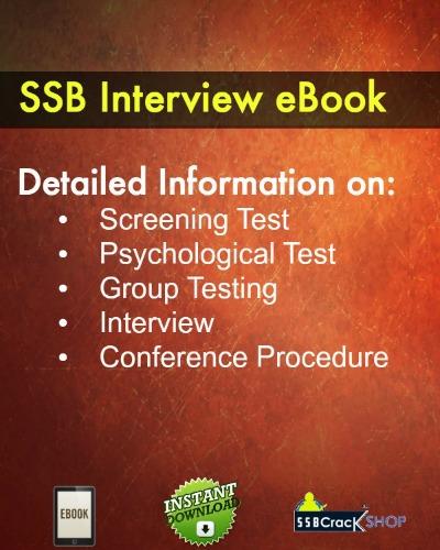 SSB-Interview-ebook-free