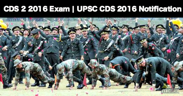 CDS 2 2016 Exam UPSC CDS 2016 Notification