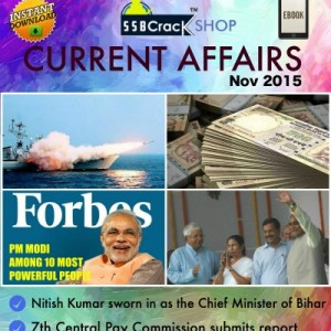 Current Affairs Nov 2015 eBook