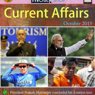 Current Affairs October 2015 eBook