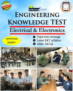 Engineering Knowledge Test eBook