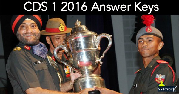 cds-1-2016-answer-keys