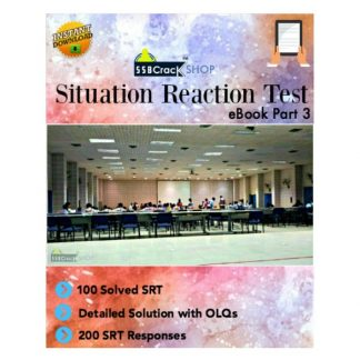 srt ebook 3