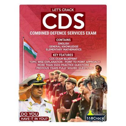 lets crack cds exam