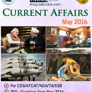 Current Affairs May 2016 eBook