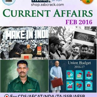 FEB Current Affairs ebook