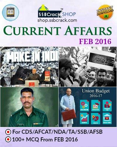 FEB Current Affairs ebook