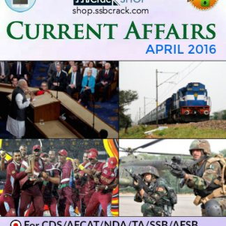 april-2016-current-affairs-ebook