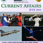 July-2016-Current-Affairs-ebook