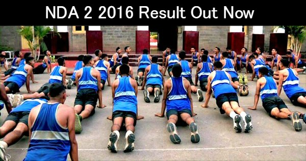 nda-2-2016-result-out-now