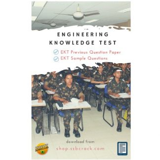 ekt solved paper ebook