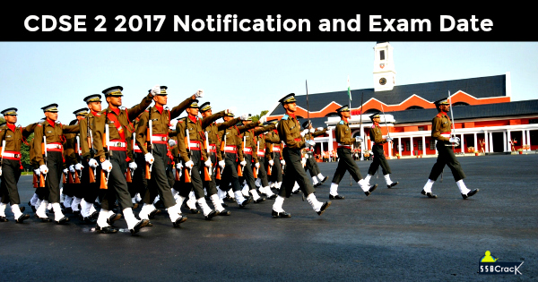 CDSE-2-2017-Notification-and-Exam-Date
