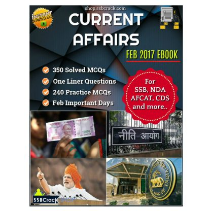 Current Affairs Feb 2017 eBook