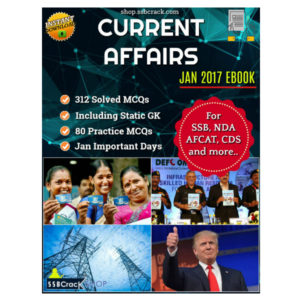 Current Affairs Jan 2017 eBook