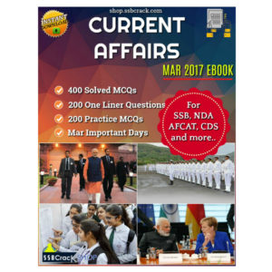 Current Affairs Mar 2017 eBook