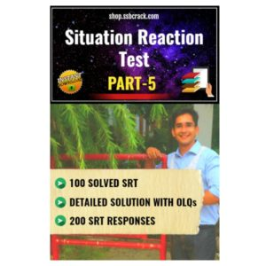 srt part 5 ebook