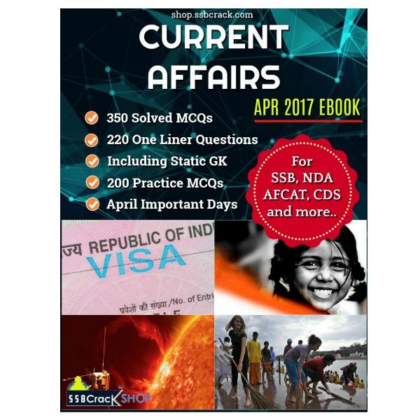 Current-Affairs-April-2017-eBook