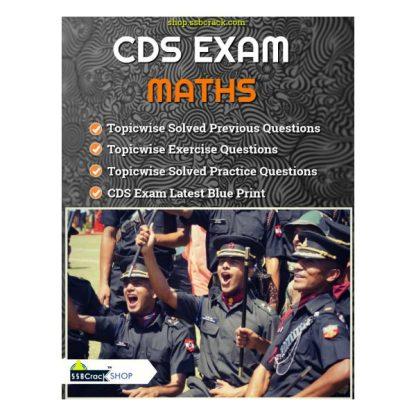 CDS exam ebook ssbcrack