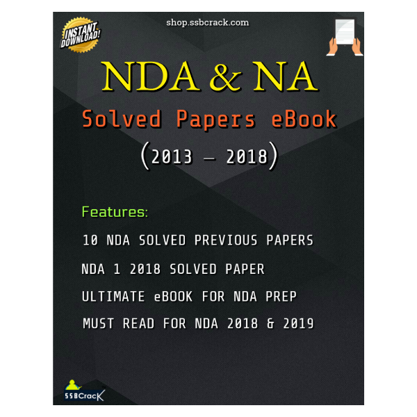 NDA Previous Year Solved Papers eBook