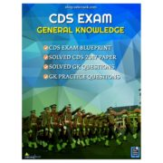 cds gk ebook