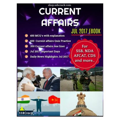 july 2017 current affairs ebook