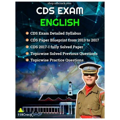 CDS Exam English eBook