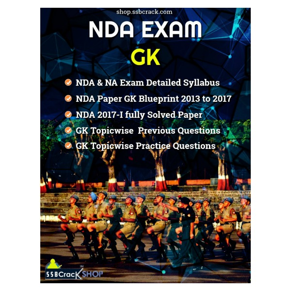 NDA exam gk ebook