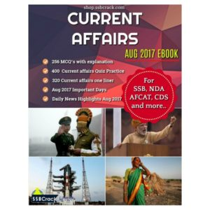 current affairs aug 2017 ebook
