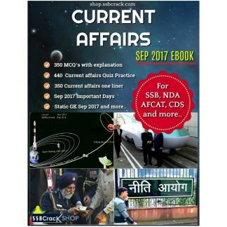 current affairs ebook sep 2017 small