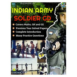 indian army soldier gd ebook ssbcrack