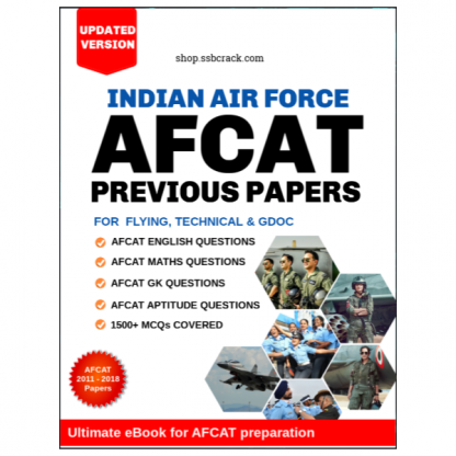 AFCAT Previous Years Papers
