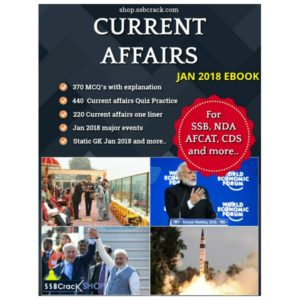 Current Affairs January 2018 ebook SSBCrack