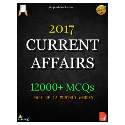 current-affairs-ebook-2017-all-months