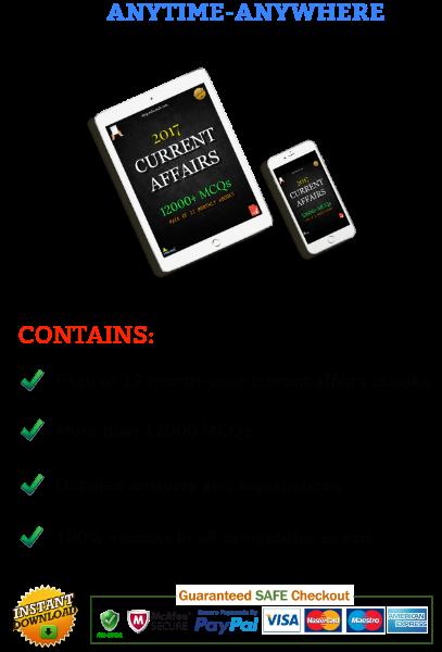 current-affairs-ebook-2017-ssbcrack