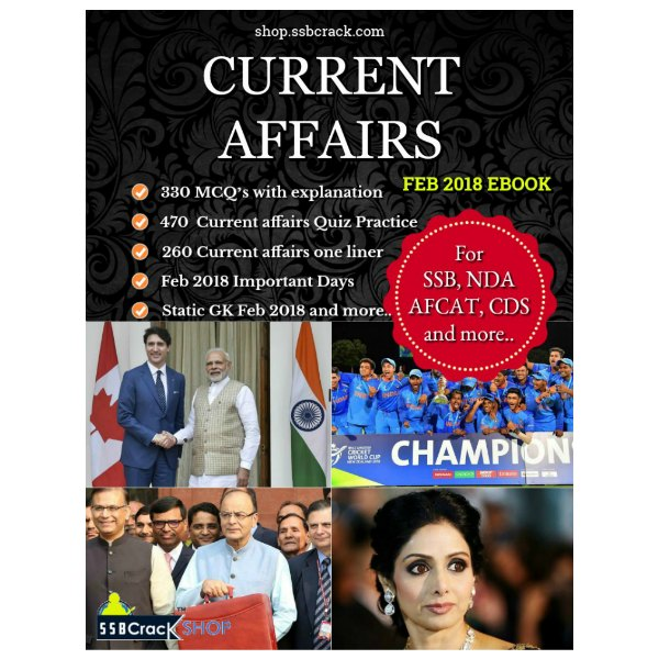 current affairs ebook feb 2018 ssbcrack