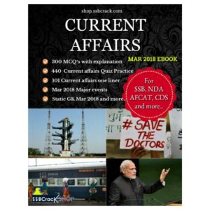 Current Affairs March 2018 eBook SSBCrack