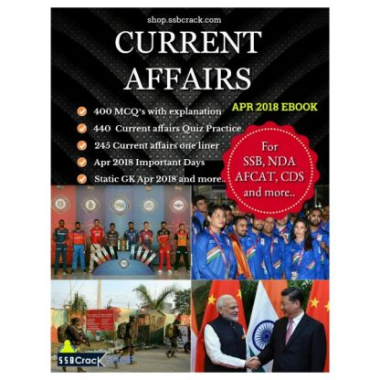 Current Affairs April 2018 ebook ssbcrack