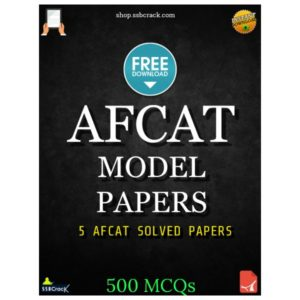 AFCAT Sample Papers