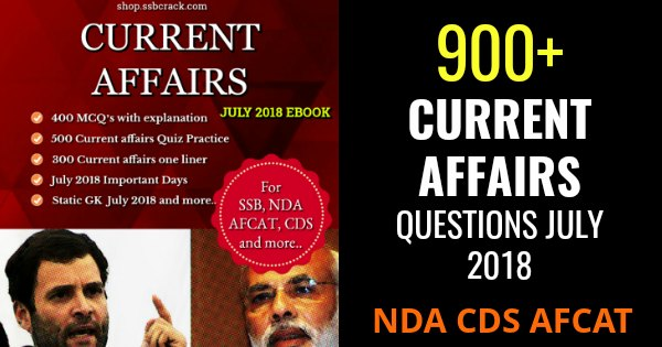 Current Affairs July 2018 eBook