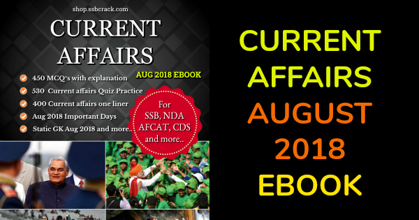 CURRENT AFFAIRS AUGUST 2018 EBOOK