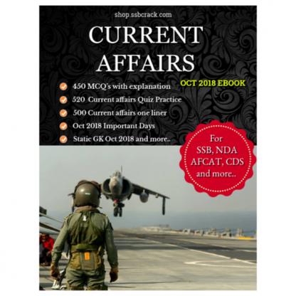 Current Affairs October 2018 eBook