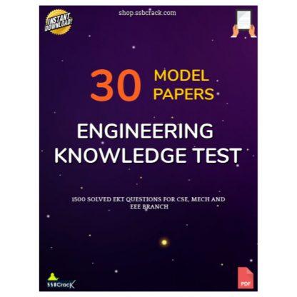 EKT Model Papers
