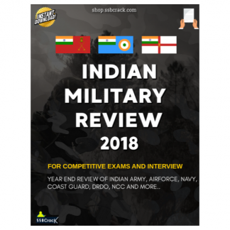 Indian Military Review Yearbook 2018 - SSBCrack