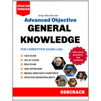 General Knowledge eBook SSBCrack